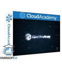 دانلود Cloud Academy Integrating Google Cloud Platform Services