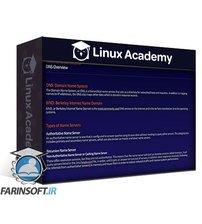 دانلود Linux Academy Linux Domain Name Server (DNS)