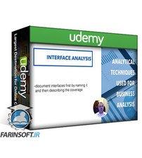 دانلود Udemy Business Analysis Certification Program – The Tools