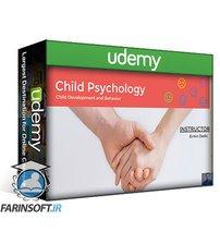 دانلود Udemy Child Psychology; Neuroscience and Development for Parents