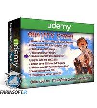 دانلود Udemy Course 1: Set Windows Server 2019 Network-Microsoft series