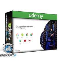 دانلود Udemy Google Cloud Platform (GCP) Fundamentals: Core Architecture