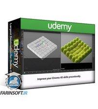 دانلود Udemy GSG – Procedural Systems for Production in C4D