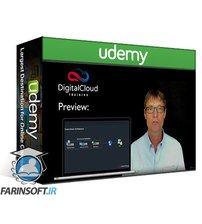 دانلود Udemy Introduction to Cloud Computing on Amazon AWS for Beginners