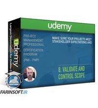 دانلود Udemy Manage and Control Quality (PMI – PMP)