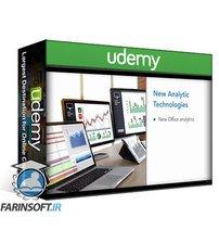 دانلود Udemy Mastering Microsoft System Center Configuration Manager 2019
