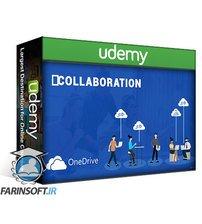 دانلود Udemy Microsoft OneDrive For Absolute Beginners – OneDrive Course
