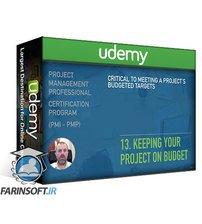 دانلود Udemy Planning Quality Management (PMI – PMP)