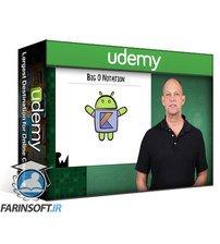 دانلود Udemy Raywenderlich – New Course Programming in Kotlin