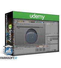 دانلود Udemy Spline Modeling Fundamentals in CINEMA 4D