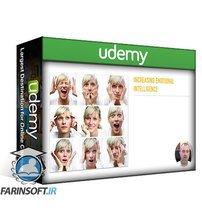 دانلود Udemy The Developing Emotional Intelligence Program