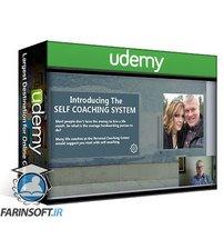 دانلود Udemy The Ultimate Training Guide To The Self-Coaching System
