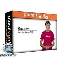 دانلود PluralSight Essential Cloud Infrastructure – Foundation