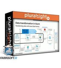 دانلود PluralSight Ingesting Data with Azure Data Factory