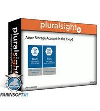 دانلود PluralSight Storing Data in Azure