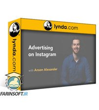 دانلود lynda Advertising on Instagram (2019)