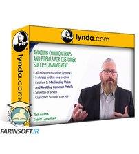 دانلود lynda Avoiding Common Pitfalls in Customer Success Management