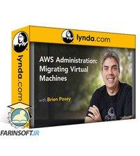 دانلود lynda AWS Administration: Migrating Virtual Machines