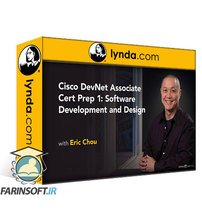 دانلود lynda Cisco DevNet Associate Cert Prep 1: Software Development and Design