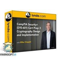 دانلود lynda CompTIA Security+ (SY0-601) Cert Prep: 3 Cryptography Design and Implementation