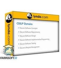 دانلود lynda CSSLP Cert Prep: 3 Secure Software Design
