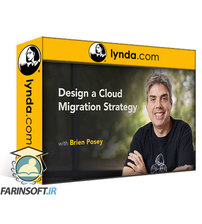 دانلود lynda Design a Cloud Migration Strategy