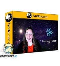 دانلود lynda Learning React.js (2019)