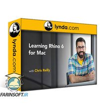 دانلود lynda Learning Rhino 6 for Mac