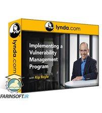 دانلود lynda Implementing a Vulnerability Management Program