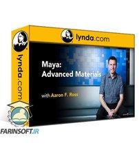 دانلود lynda Maya: Advanced Materials