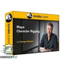 دانلود lynda Maya: Character Rigging