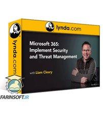 دانلود lynda Microsoft 365: Implement Security and Threat Management