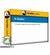 دانلود lynda Microsoft Power Apps: AI Builder