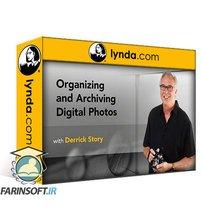 دانلود lynda Organizing and Archiving Digital Photos