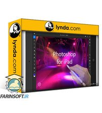 دانلود lynda Photoshop for iPad: Photoshop Compositing