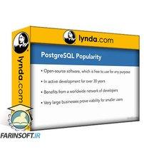 دانلود lynda PostgreSQL Essential Training