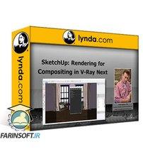 دانلود lynda SketchUp: Rendering for Compositing in V-Ray Next