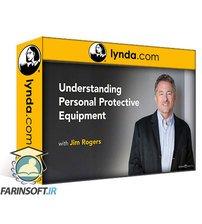 دانلود lynda Understanding Personal Protective Equipment (PPE)