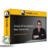 دانلود lynda Unreal: AR Visualization 02 Basic Interactivity