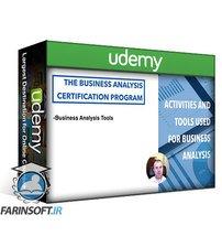 دانلود Udemy Activities and Tools Used for Business (IIBA – ECBA)