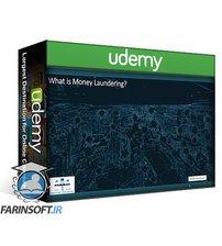 دانلود Udemy Anti-Money Laundering Concepts: AML, KYC and Compliance