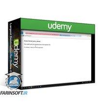 دانلود Udemy Blue Coat ProxySG 6.7 Basic Administration