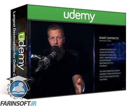 دانلود Udemy Build and Deploy Your First Decentralized App with Etherem
