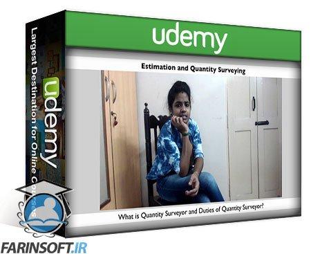 دانلود Udemy Building Estimation and Quantity Surveying Certification