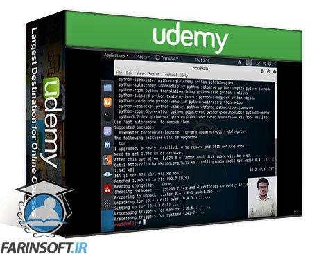 دانلود Udemy Hosting Website on TOR