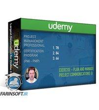 دانلود Udemy Plan and Manage Communications (PMI – PMP)
