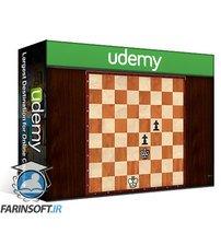 دانلود Udemy The Complete Chess Endgame Masterclass