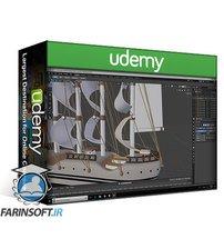 دانلود Udemy The Ultimate Blender 3D Modeling Guide