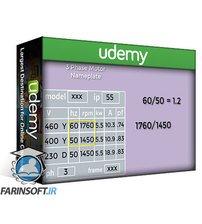 دانلود Udemy Fundamentals of Electrical Controls