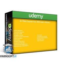 دانلود Udemy JavaScript Complete Beginners Course For Web Development